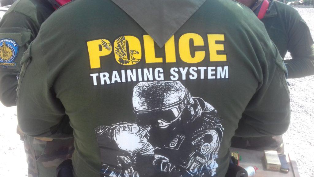 Sistema C.A.R., dictado por International PoliceTraining System Latino America -Por Redacción Espacio Armas