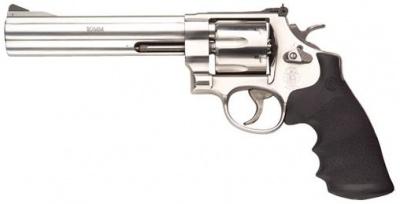 NUEVO Smith & Wesson Modelo 610 10mm