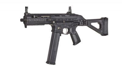 La carabina LWRCI SMG en cal. 45 acp