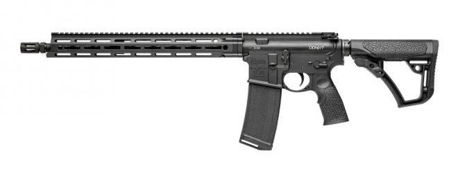 Departamento de Parques y Vida Silvestre de Texas comprará 700 fusiles