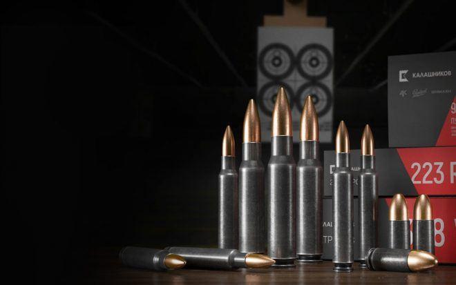 Municiones Kalashnikov