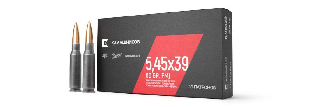 Cartucho cal. 5.45X39. Fuente. ak.kalashnikovgroup.ru. Redaccion Espacio Armas.