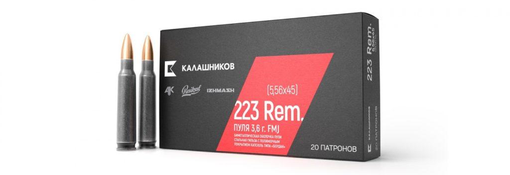 Cartucho cal. 223 Rem. Fuente. ak.kalashnikovgroup.ru. Redaccion Espacio Armas.