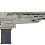 Nueva arma para ejército Estados Unidos, Smart Gun