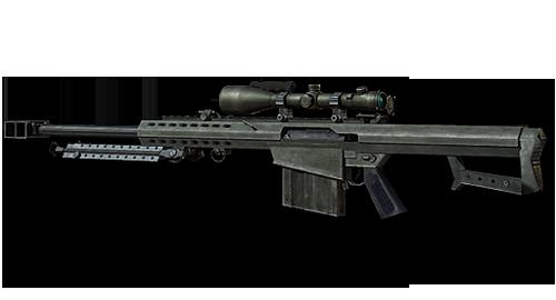 Barrett .50cal en Call of Duty (M82 real)